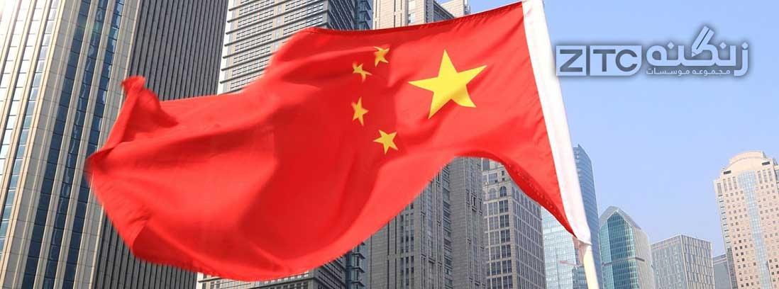 برترین دانشگاه های چین 2022