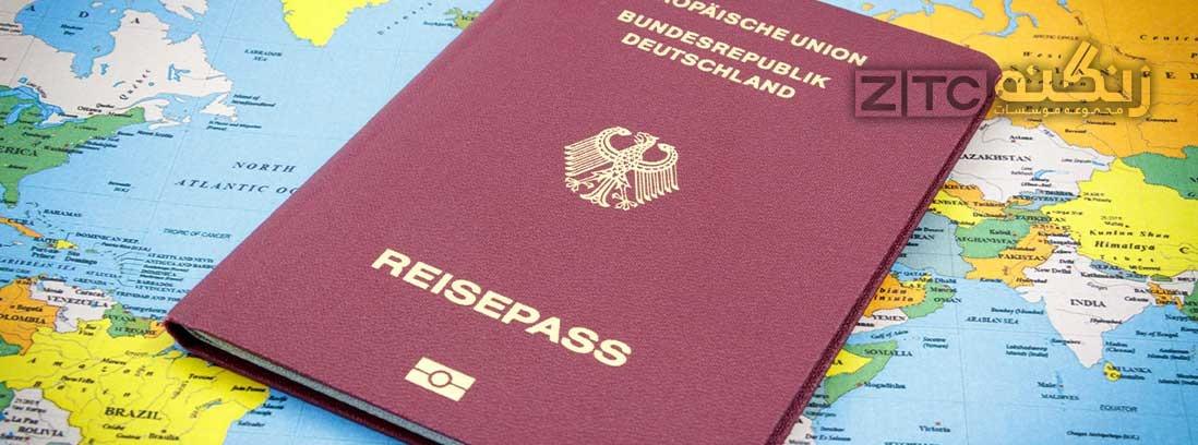 پاسپورت آلمان و ویزای کار