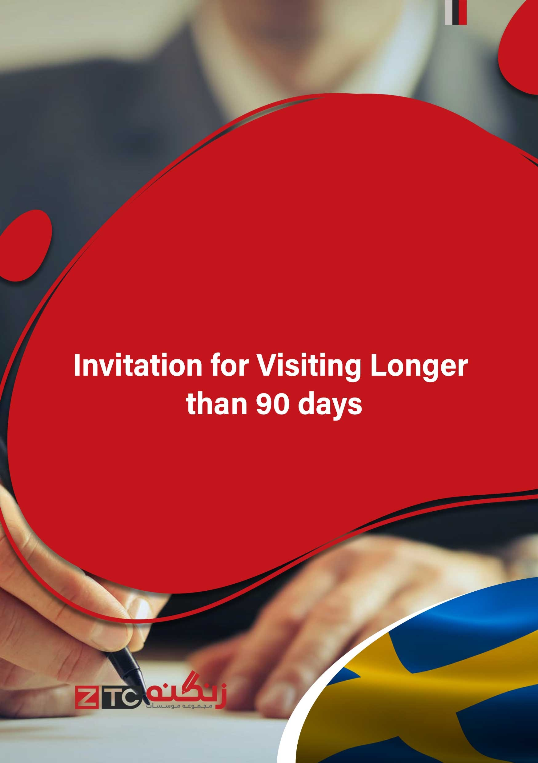 Invitation for Visiting Longer than 90 days