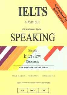 IELTS Maximizer Speaking