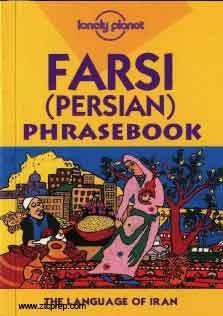 Lonely Planet Farsi Persian Phrasebook