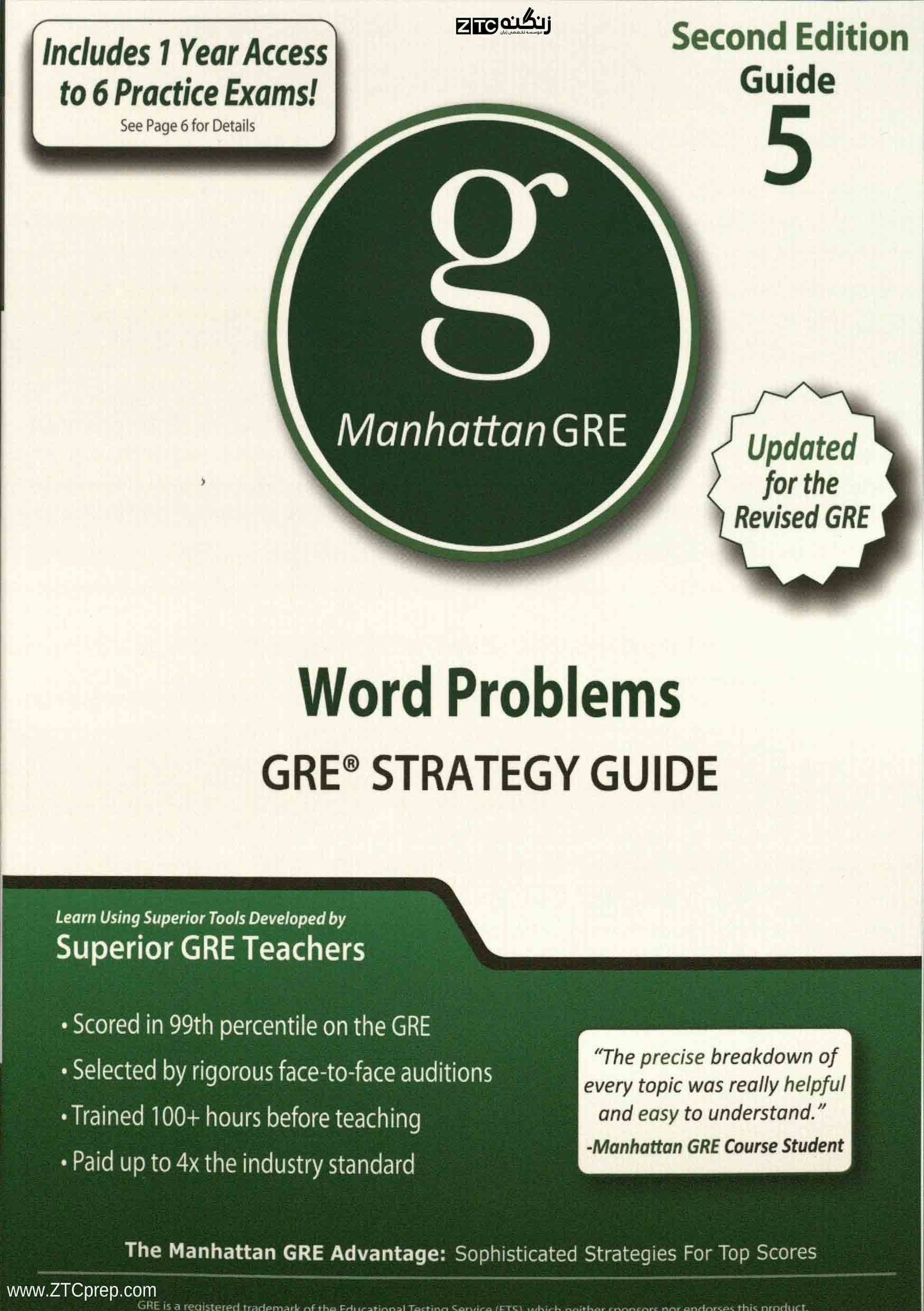 Manhattan GRE 5 Word Problems GRE STRATEGY GUIDE