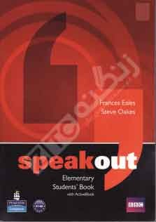 Speak Out Elementary Student Book