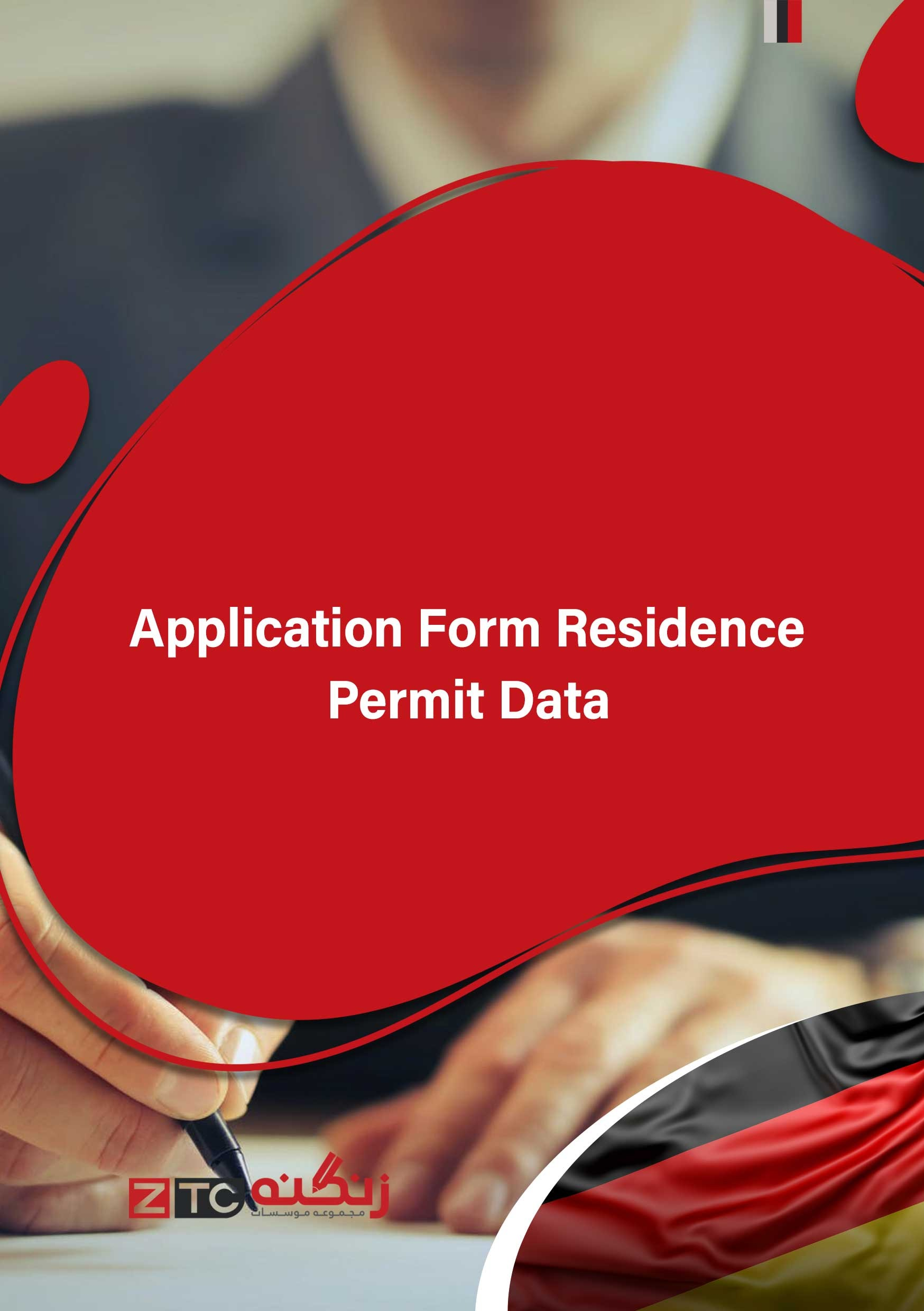 Application Form Residence Permit Data