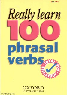 Really Learn 100 Phrasal Verbs