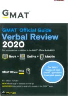 GMAT Official Guide 2020 Verbal Reviw