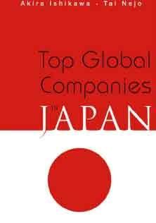 Top Global Companies in Japan