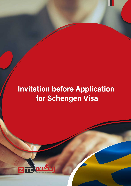 Invitation before Application for Schengen Visa