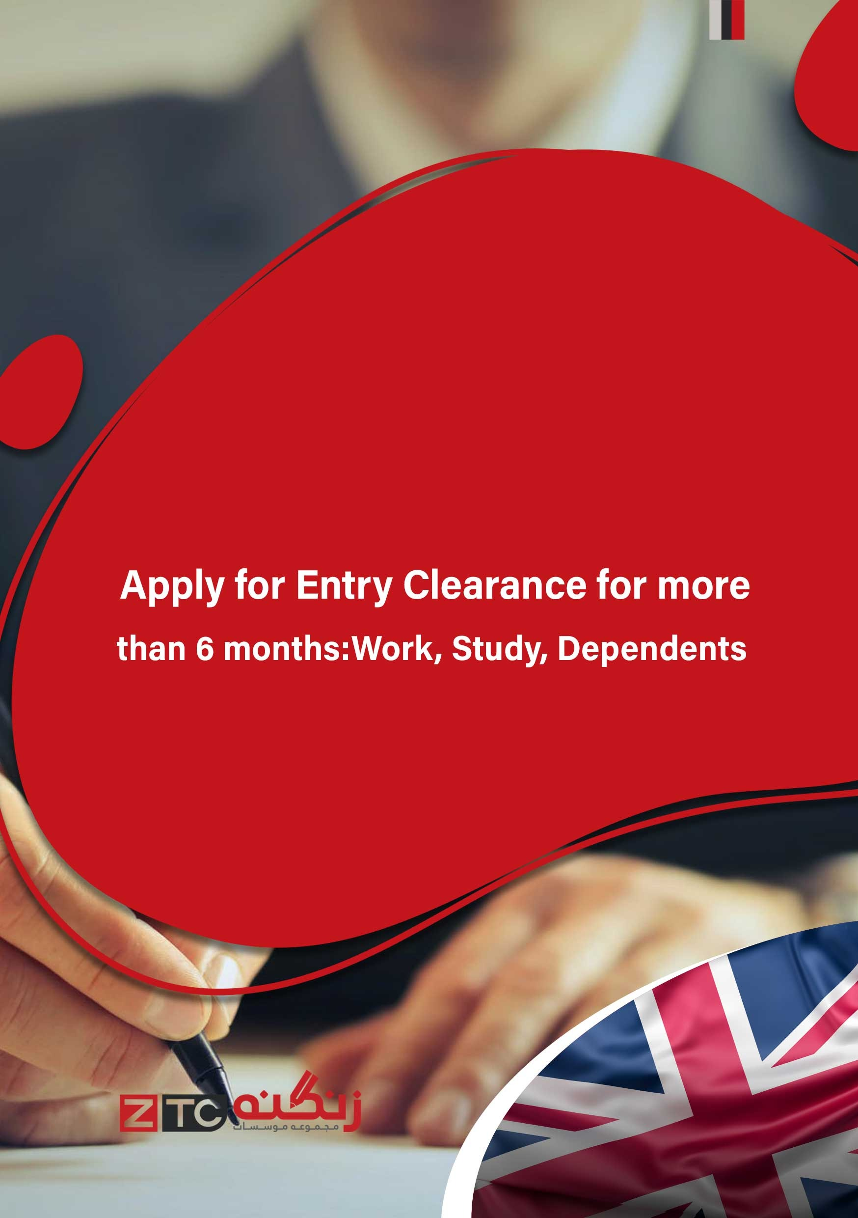 Apply for Entry Clearance for more than 6 months - Work, Study, Dependents