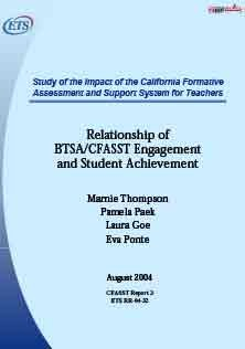 Test Engagement And Student Achievement