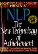 The New Technology of Achievement